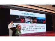 赵春江院士:未来农场将是无人农场,将会需要大量农业机器人!