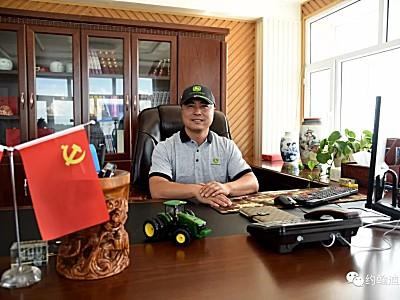 """李富强:迪尔助我迈向""""小目标"""""""