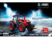 2019年中国国际农机展将有新合资品牌面世!