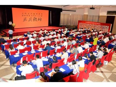 庆祝建国70周年农机化发展成就座谈会在京召开