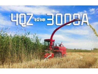 牧神玉米收獲機備受用戶認可,助力經銷商快速發展