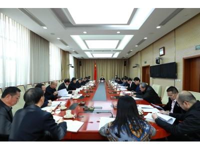 農業農村部召開常務會議 安排部署2020年農業農村工作
