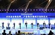 中联农机与开封市签订智能工厂项目合作协议
