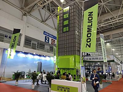 中聯智能環保烘干裝備閃耀第三屆中國糧食交易大會
