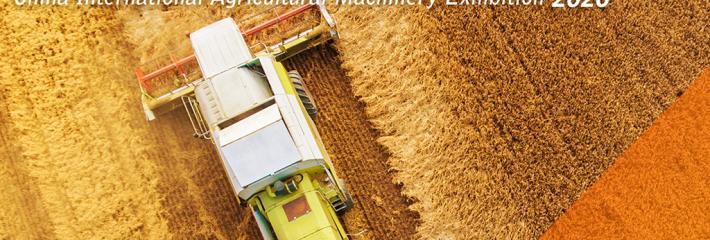 看直播赢大礼!农机通2020中国国际农机展图文直播即将开启!