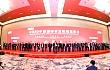 悦达·黄海金马参加2020年全国raybet博览会