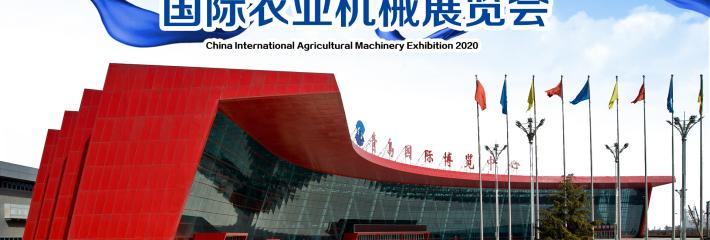 农机通2020中国国际农机展线上展会上线啦!