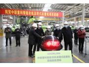中聯重科智能農機及塔式起重機項目在蕪湖啟動