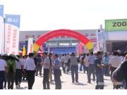 關于舉辦2020新疆農業機械博覽會的預備通知