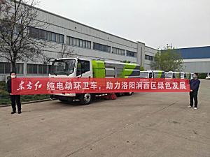"""创新加服务,中国一拖特专车公司化""""疫""""为机勇争先"""