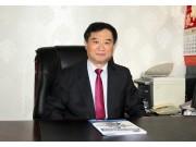 中國品牌日|蘇子孟:充分發揮協會作用,推動行業高質量發展
