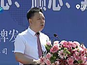 顺邦农机举办2020线上品牌发布会,直播人气火爆!