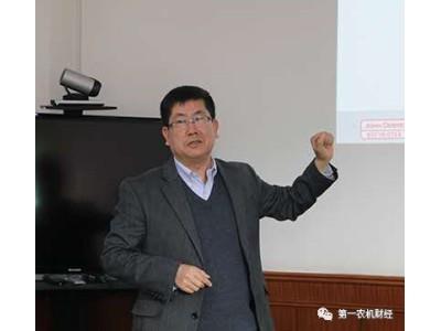 原迪尔宁波工厂厂长孙宝林接替刘镜辉为新一任迪尔中国区总裁