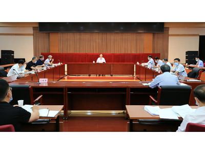 农业农村部研究部署下半年农业农村重点工作