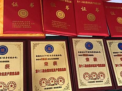 """約翰迪爾榮獲""""2019全國農機用戶滿意品牌"""""""