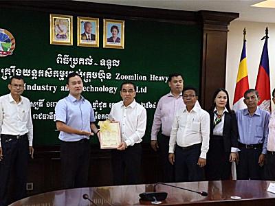 中聯重科援助柬埔寨農機裝備正式交接
