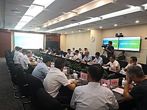 """时风集团参加""""全省农机装备产业发展座谈会"""""""