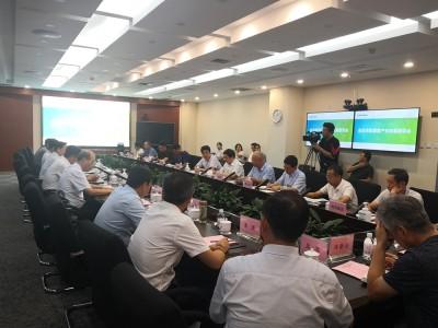 """時風集團參加""""全省農機裝備產業發展座談會""""?"""