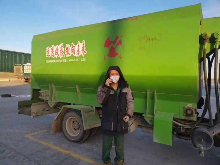 黑龙江省齐齐哈尔市黑龙江绿能生态牧业
