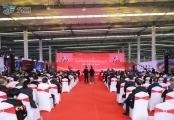 蘇州久富二期工廠投產開啟發展新篇章