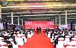 苏州久富二期工厂投产开启发展新篇章