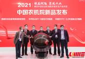2021中國國際農機展在青島盛大開幕,人氣爆棚!明年天津見!
