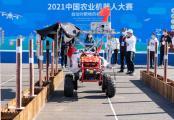 2021中國農業機器大賽圓滿落幕,極飛科技著力培養未來農業人才