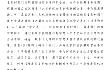 西藏印发《西藏自治区农业机械报废更新补贴实施方案》的通知