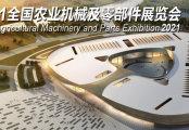 2021全国ybkeybke及零部件展览会延期举办!