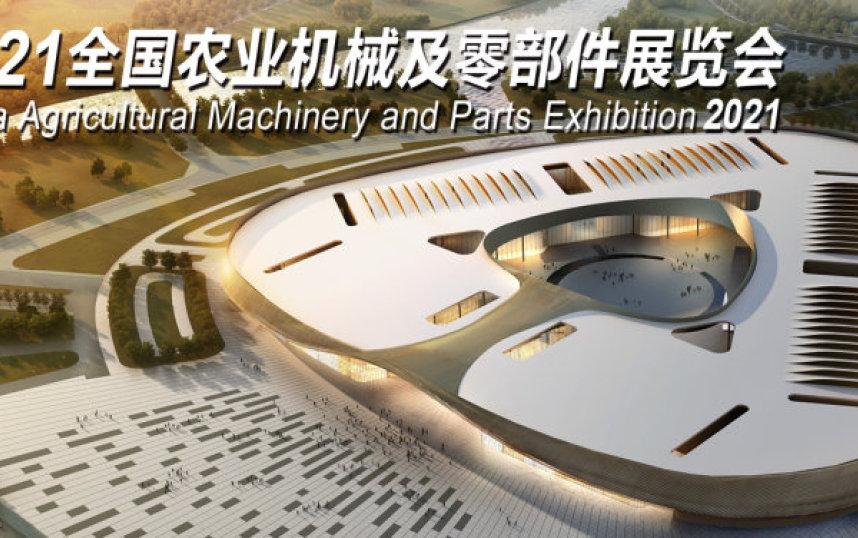 2021全國農業機械及零部件展覽會延期舉辦!