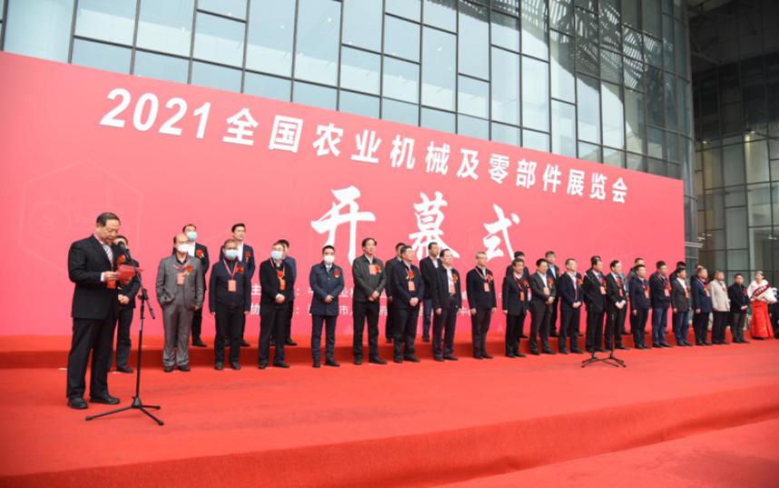 2021全國農業機械及零部件展覽會在駐馬店開展,首日人氣火爆