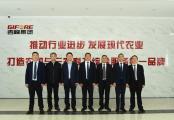 农机产业重大挫折缩影:吉峰农机管理层变更,创始人王新明退任副董事长