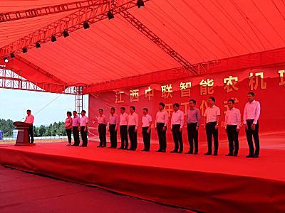 江西中聯智能農機項目在鷹潭余江區開工建設