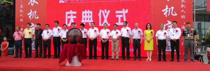 2021年内蒙古国际畜牧机械展将如约亮相赤峰