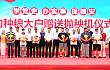 中联水稻有序抛秧机助力江西保粮安