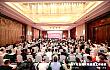 2021年全国农机流通工作会议成功召开,600余人共襄盛会!