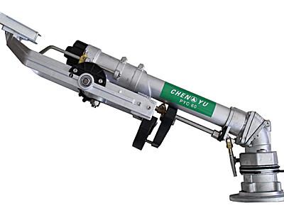 國產垂直搖臂式大口徑噴槍