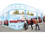 2015中国国际农业机械展览会(青岛农机展会)图集(二)
