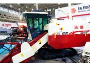 2016武汉国际农机展江苏沃得参展产品风采
