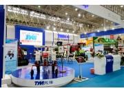 2016武漢國際農機展企業展臺風采