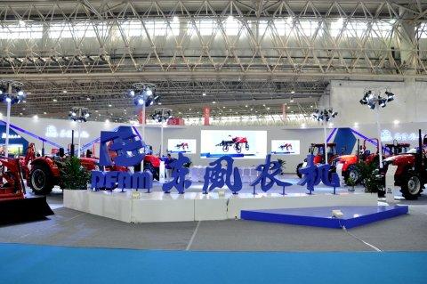 2017武汉国际农机展东风农机风采