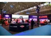 2018武汉国际农机展法国库恩风采