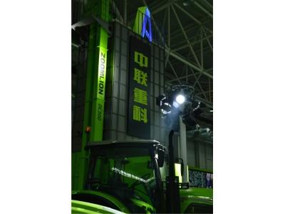 2019青島國際農機展中聯重科產品風采