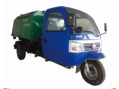 兰石兰驼LT5020ZXXE5垃圾转运车