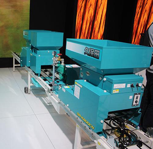 久保田2BZP-800(SR-K800CN)育秧播种机