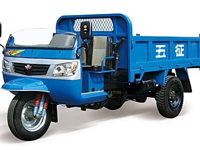 五征奥翔7YP1150-45D-5三轮车