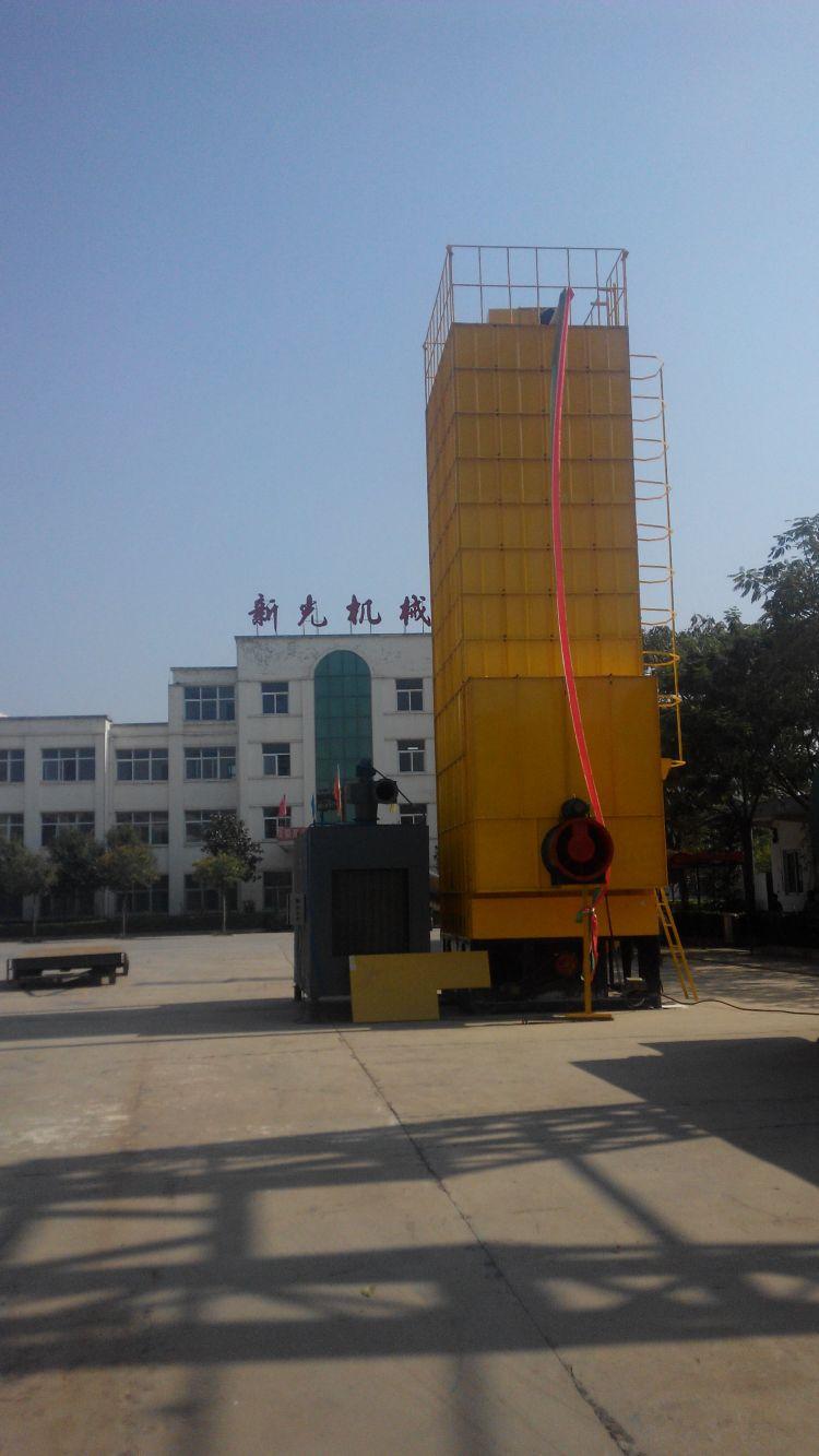 河南新光5HXG系列粮食烘干机