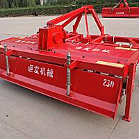 惠农1SZL-230型整地联合作业机