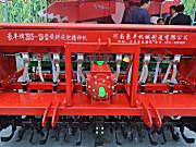 豪丰2BXS-12A型旋耕施肥播种机条播机