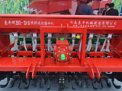 豪豐2BXS-12A型旋耕施肥播種機條播機